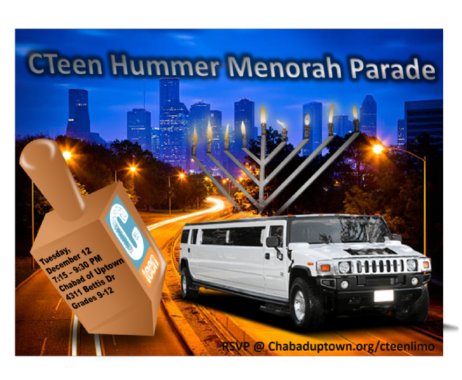 Chanuka flyer hummer NB.png