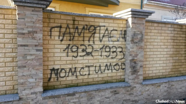 """We remember 1932-1933"" and ""Take revenge"" were recently spray-painted onto the wall of the synagogue and Jewish community center in Uzhgorod, Ukraine."