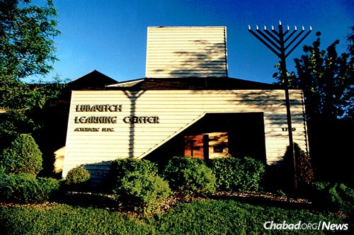 The exterior of the Lubavitch Cheder Day School in St. Paul.