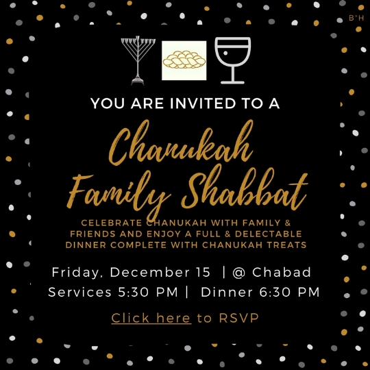 Chanukah SHABBAT Dinner updated (canva).jpg