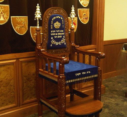 The Chair of Elijah, used at circumcisions, as seen in Lubavitch Chabad of Skokie