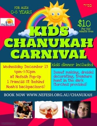 kids chanukah 011217.jpg