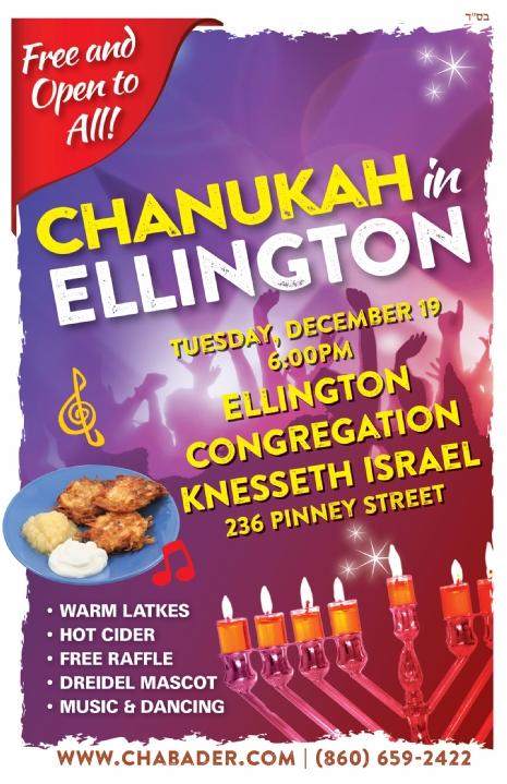 Ellington_poster.jpg