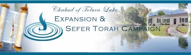 Sefer Torah Campaign image.jpg