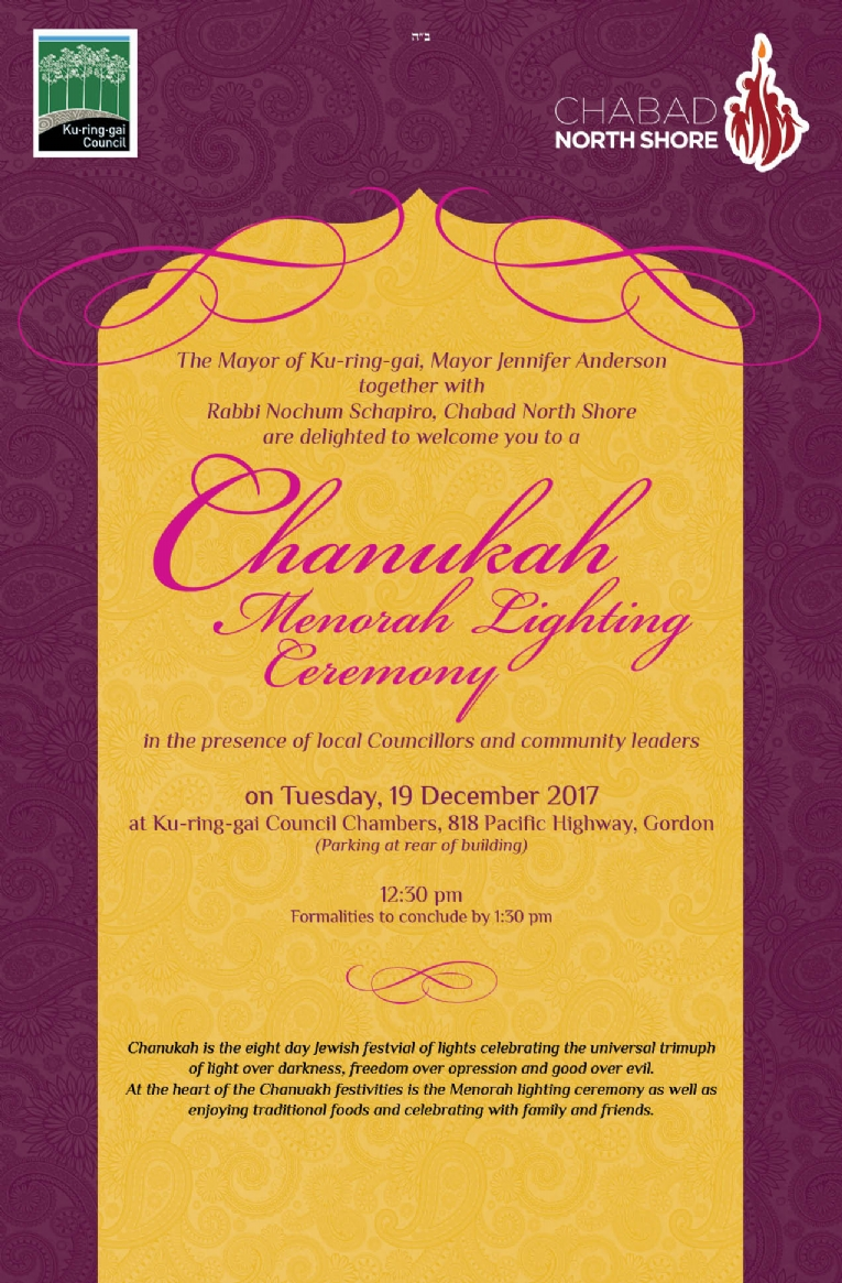 Council Invite Chanukah 2017.jpg