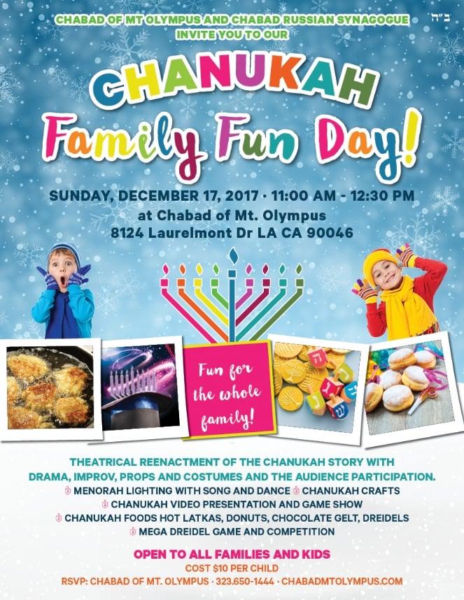 Chanukah Family Fun Day 2017 flyer.jpg