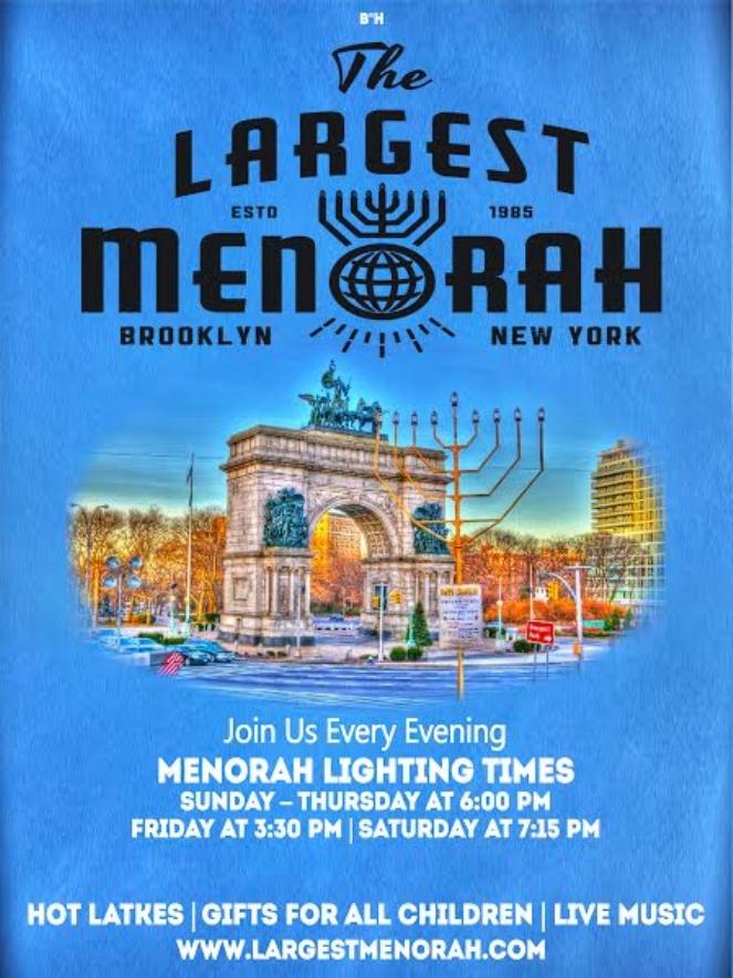 Largest Menorah .jpg