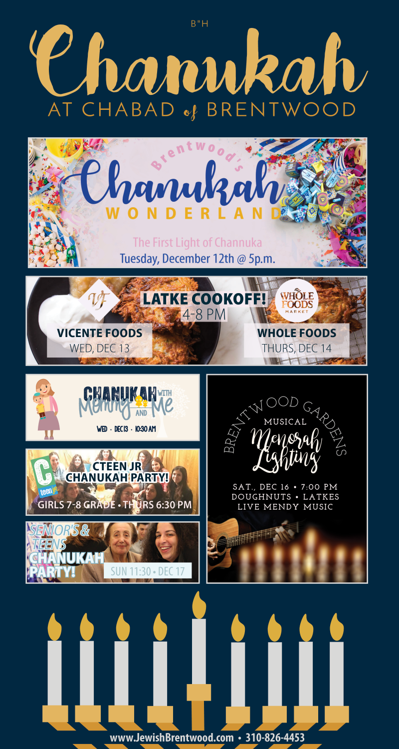 Chanukah at Chabad of Brentwood 5778.png