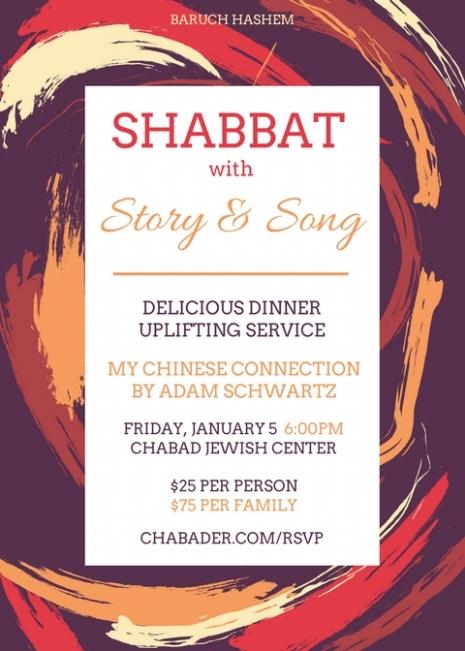 Shabbat, adam.jpg