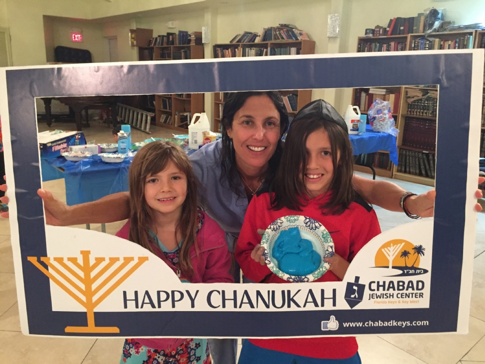 Chanukah Fun Day December 2017