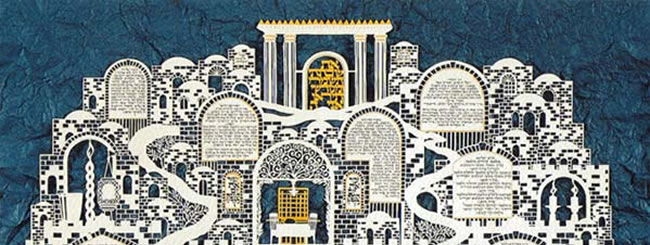 Art & Poetry: Shabbat in Jerusalem