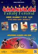 Chanukah 2017 Family Festival