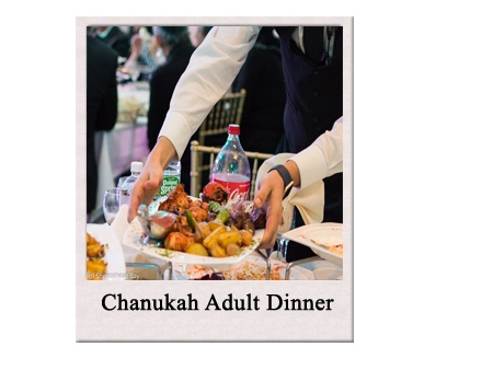 chanuakh dinner.jpg