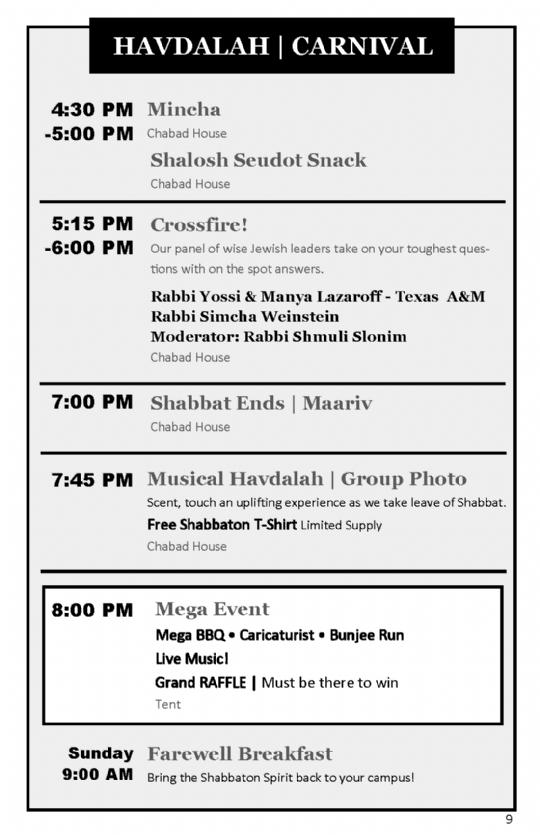 Shabbaton Program Guide sat night.png