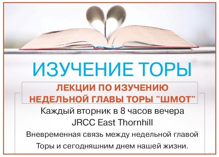 newsletter (1) Russian-page-003 - Copy.jpg