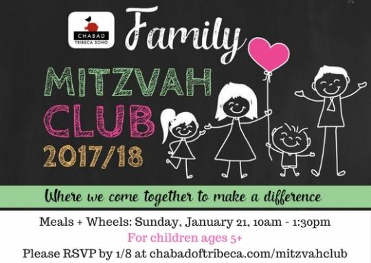 JANUARY 2018 MITZVAH CLUB.jpg