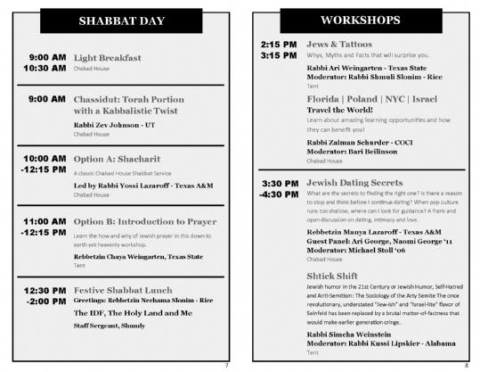 Shabbaton Program Guide 2017 saturday.png