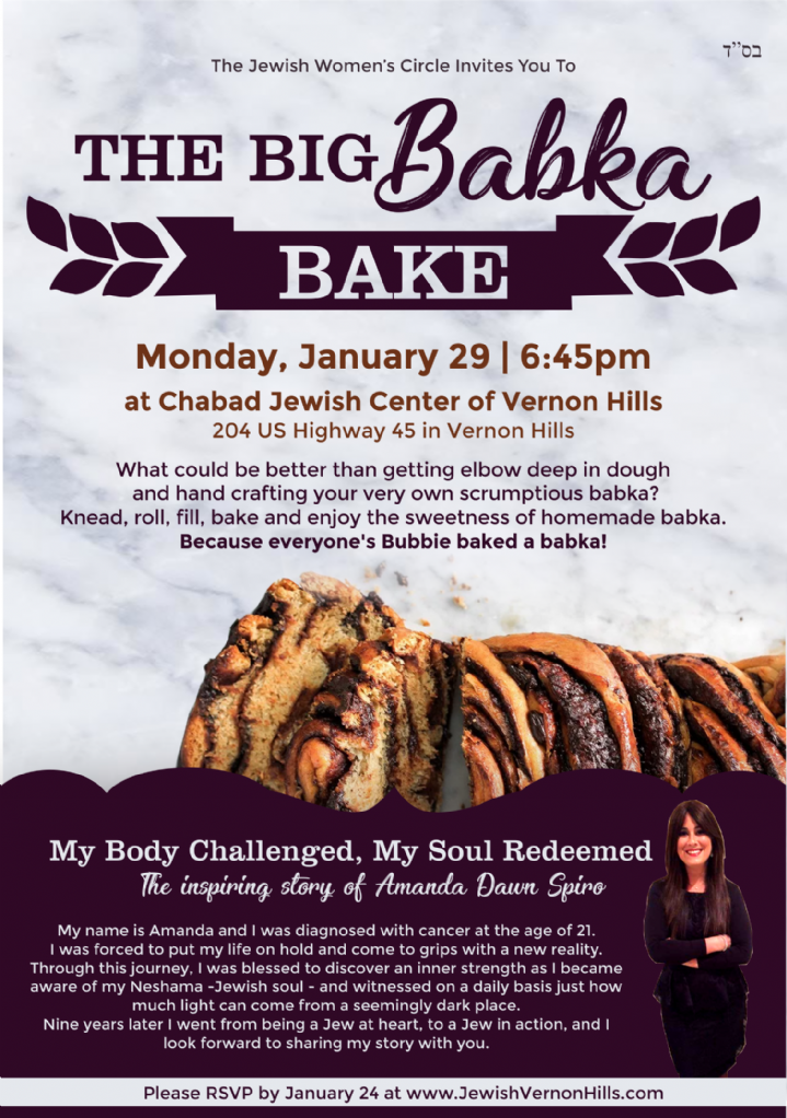 Big Babka Bake Flyer.png