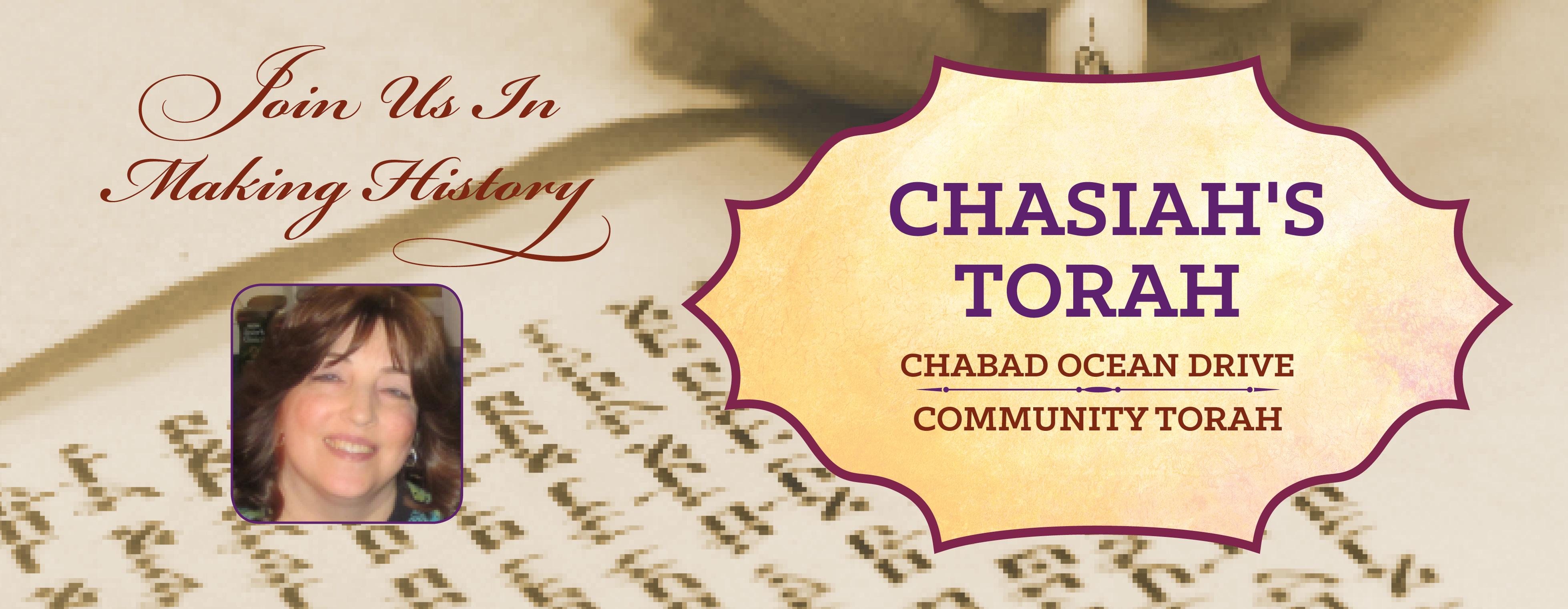 Chabad Ocean Drive Torah Dedication