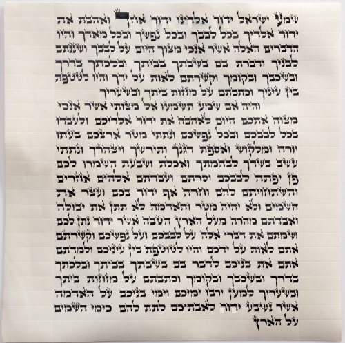 photo relating to Mezuzah Scroll Printable identify What Is a Mezuzah? - Mezuzah