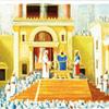 Ano de Hakhel: O Que Significa?