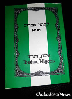 Some Tanyas were printed in Ibadan, one of the most populous cities in the country.