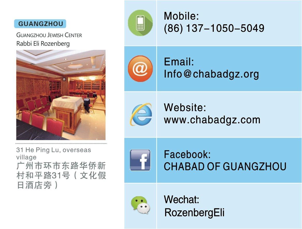 5Guangzhou.jpg