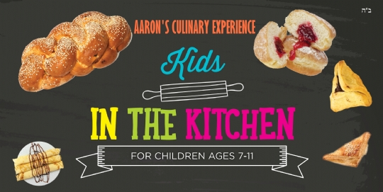 Kids in the Kitchen 5778 - Aaron's cropped.jpg