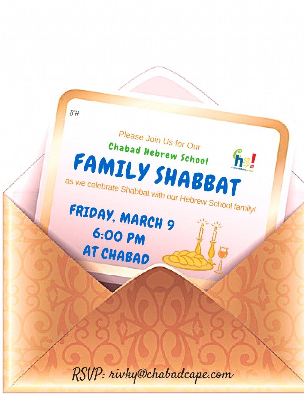 HS Shabbat 5778.jpg