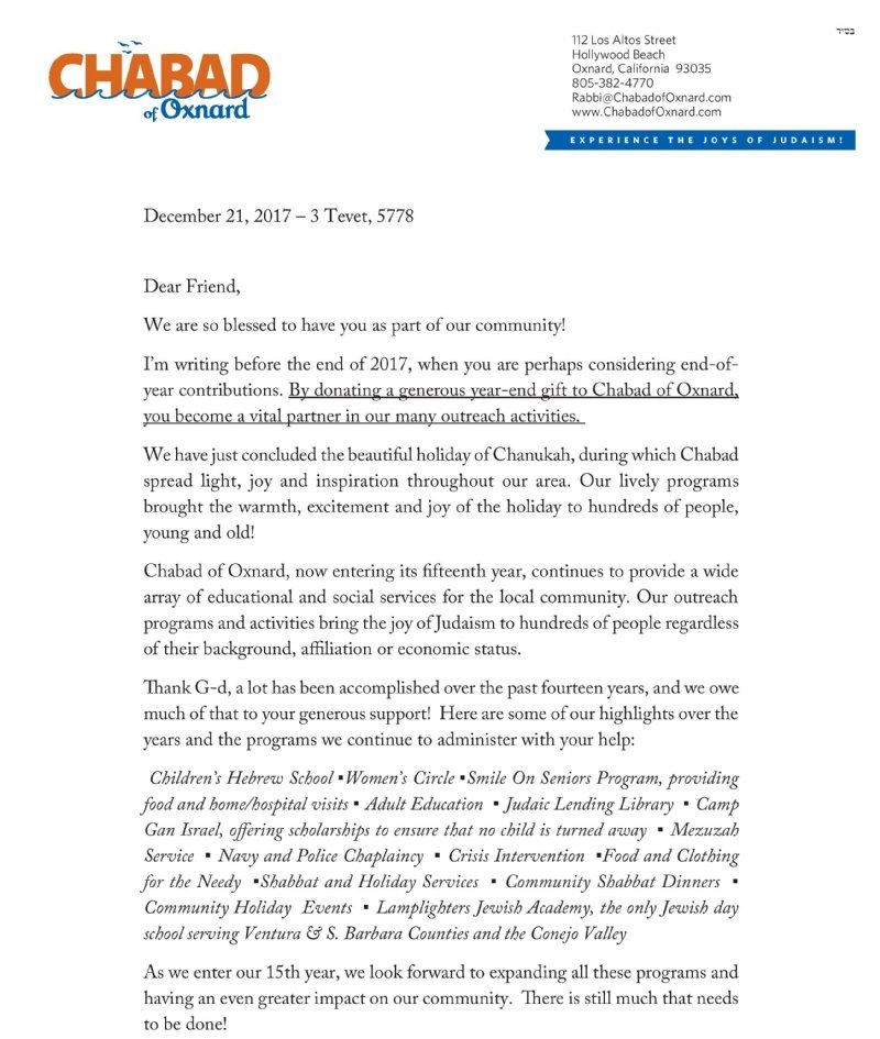 Year End Letter 2016 jpeg1.jpg