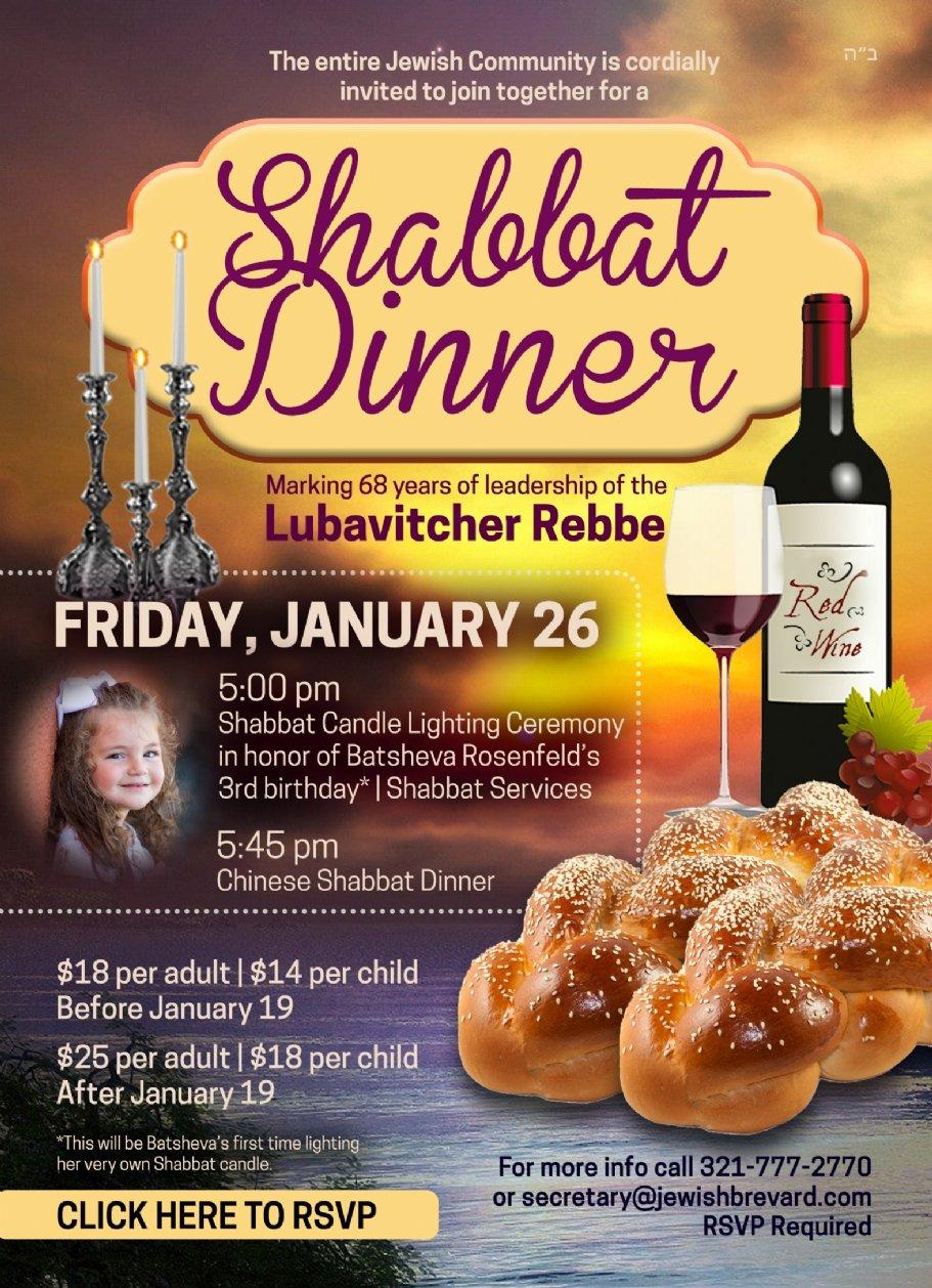 Yud Shevat Shabbat Dinner.jpg