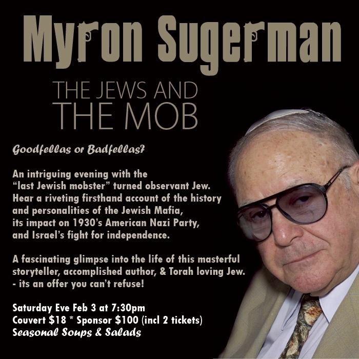 myron sugerman