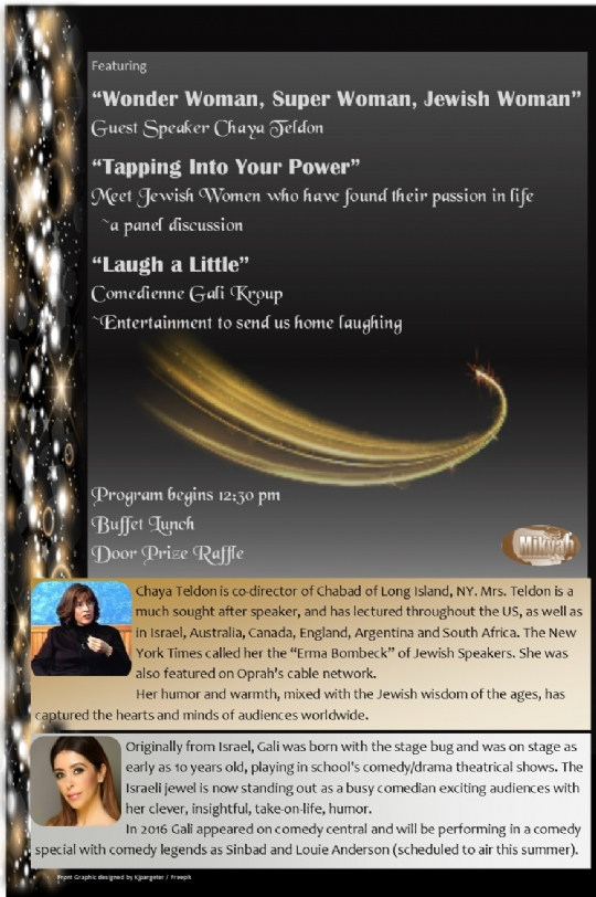Women Empowered Invite info.jpg