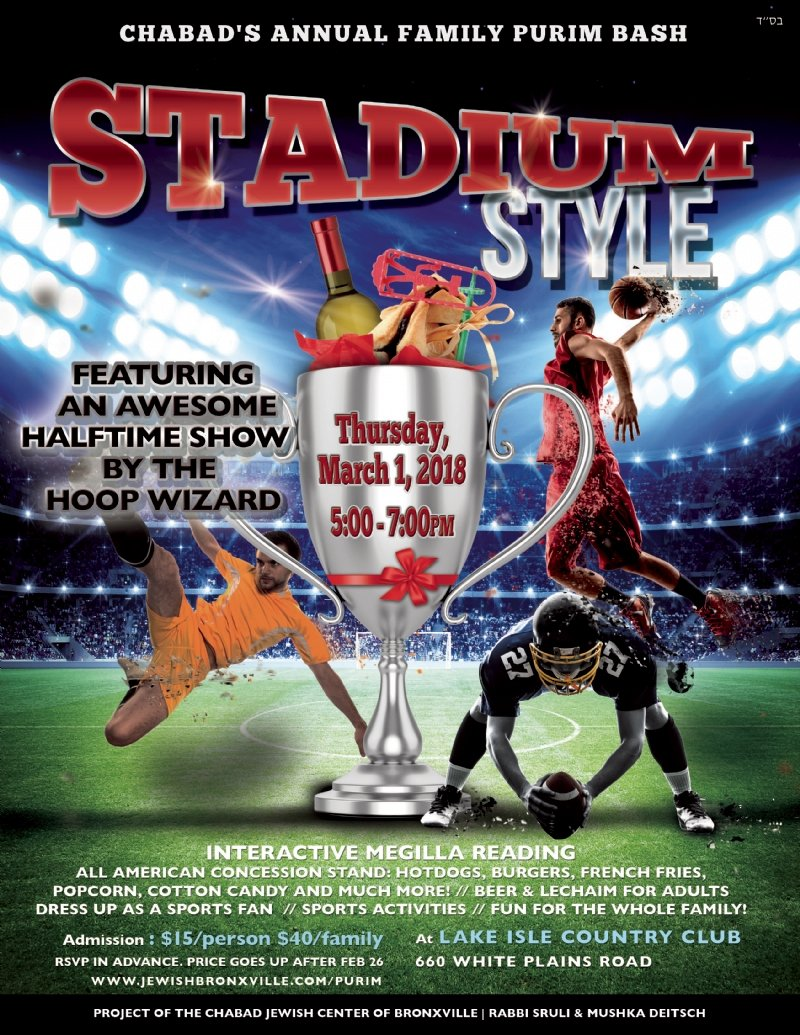 Bronxville_Stadium.png