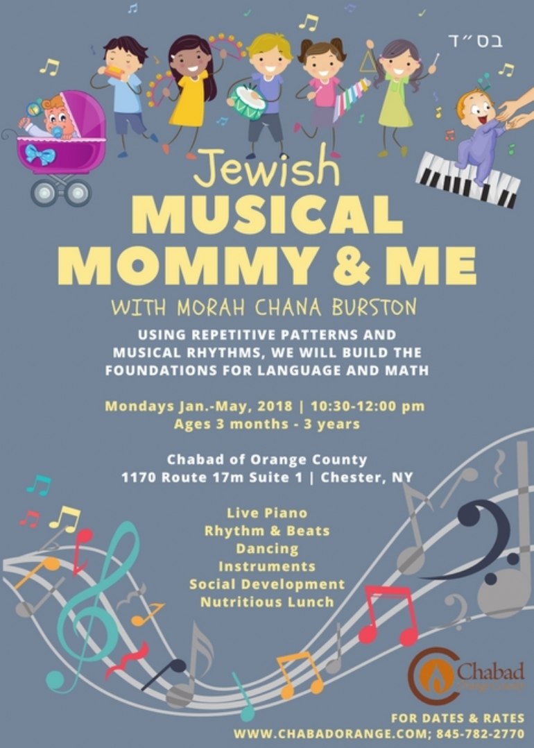 Jewish Musical Mommy & Me.jpg