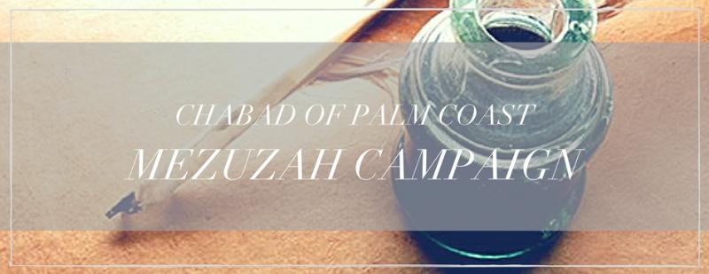 Mezuzah banner.png