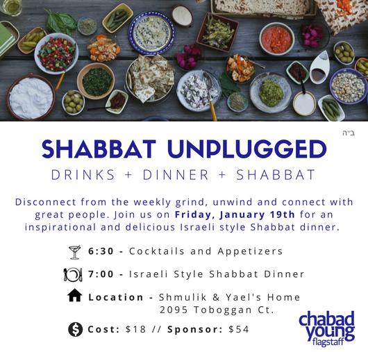 YJP Shabbat Unplugged Web 2.png