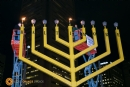 Baltimore Chanukah Festival 2017