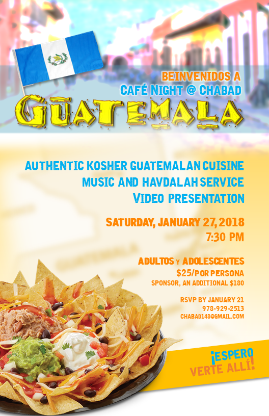 Guatemala Cafe Night flyer.png