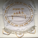 matzah cover -large.jpg