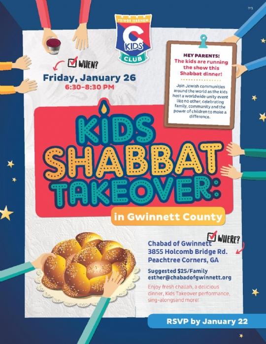 Kids Shabbat Takeover-page-001.jpg