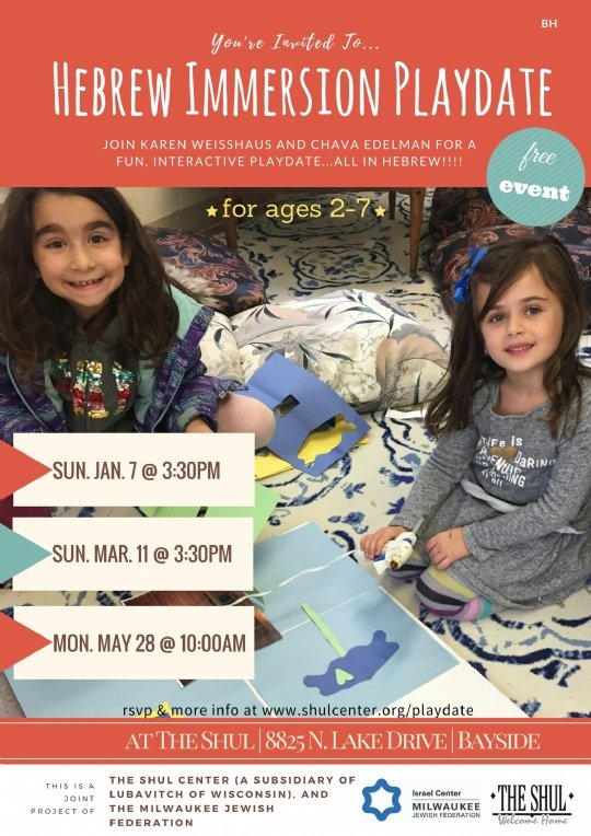 Hebrew Immersion Playdate poster.jpg