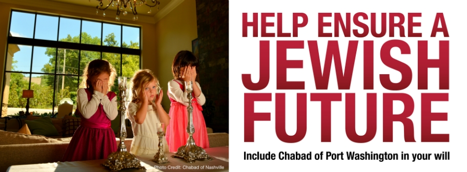 Legacy Challenge - Chabad of Port Washington