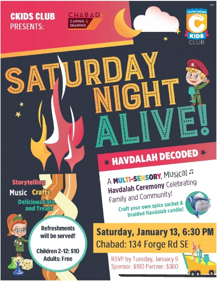CKids Havdallah Flyer Updated.jpg