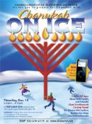 Chanukah On Ice