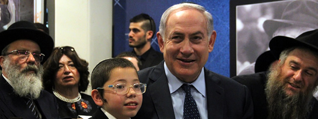 PM Netanyahu and Moshe Holtzberg Unveil Plans for Living Memorial