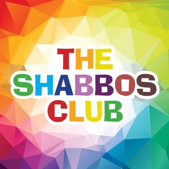 shabbos club logo.jpg