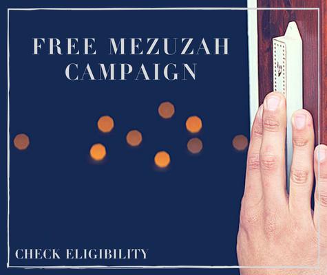 Free Mezuzah.png