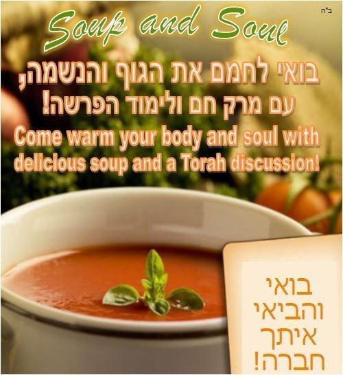 Salad and Soul.JPG