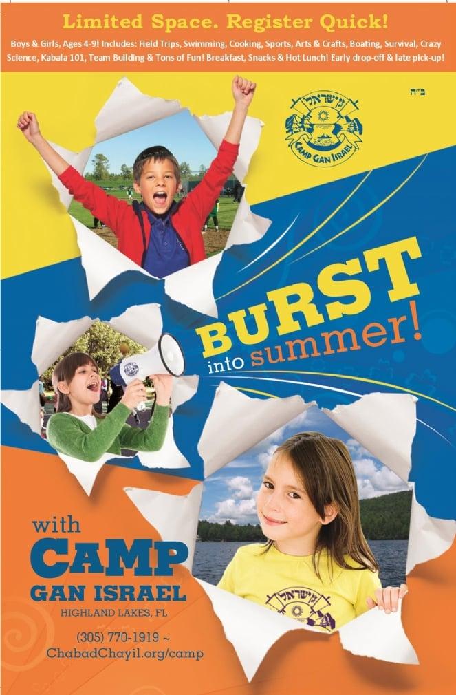 Camp Flyer 5778.jpg